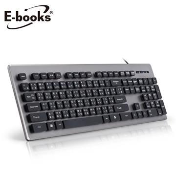 E-books Z3仿机械手感降噪有线键盘(E-PCG196)