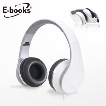 E-books S91极致简约折叠耳机(E-EPA178)