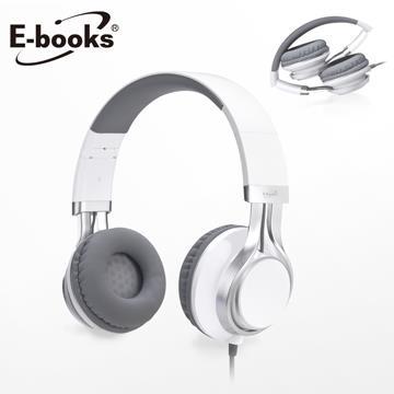 E-books S92完美原音折叠耳机(E-EPA179)