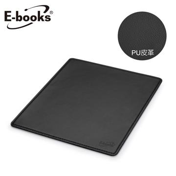 E-books MP1经典款皮革鼠标垫(E-PCG194)