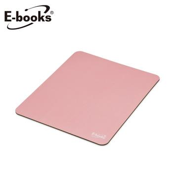 E-books MP2无印风极简鼠标垫-粉红(E-PCG195PK)
