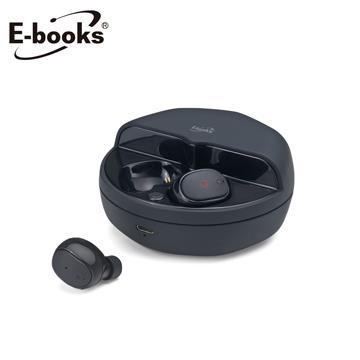 E-books SS1 真无线双耳磁吸蓝牙耳机 - 黑色(E-EPA183)