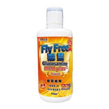 信東FLYFREE飛靈葡萄糖胺液(2001192-946ML(瓶))