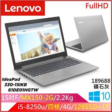 LENOVO IP330 15.6吋笔电(i5-8250U/MX150/4G/128G+1T)(IP330-15IKB_81DE01HGTW)