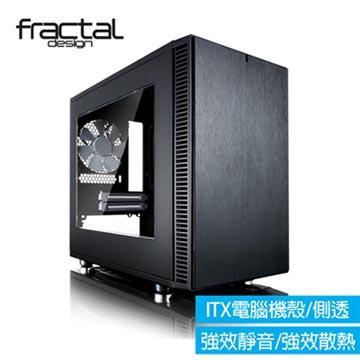 【Fractal Design】 Define Nano S 透側電腦機殼(FDDEF-NANO-S-BK-W)