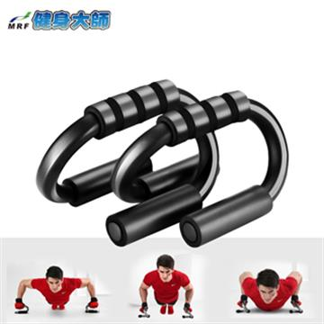 【健身大师】型男女神专用上半身肌力训练器(HY-29901)