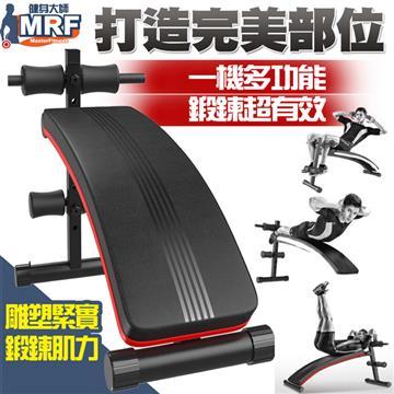 【健身大师】雕塑型腰部训练仰卧架(HY-29902)
