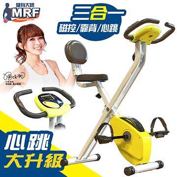 【健身大师】三合一超磁控心跳版名模健身车(HY-184 黄)
