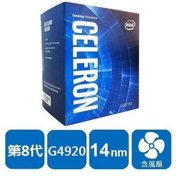 Intel 盒装CPU Celeron G4920(BX80684G4920)