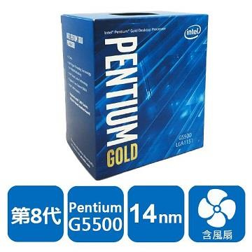 Intel 盒装CPU Pentium G5500(BX80684G5500)
