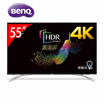 BenQ 55型4K广色域护眼智慧连网显示器(S55-700(视182009))