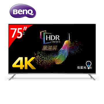 BenQ 75型4K 广色域护眼智慧连网显示器(S75-900)