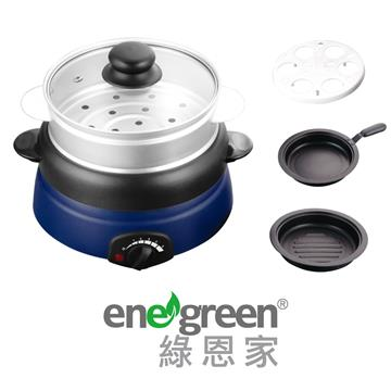 【福利品】enegreen 日式五合一小巧電火鍋(KHP-520T)