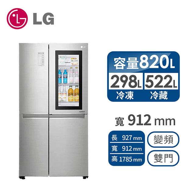 LG 820公升敲敲看门中门冰箱(GR-QL88N)