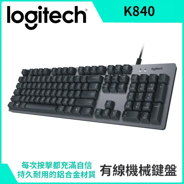 羅技 K840 機械鍵盤(920-009065)