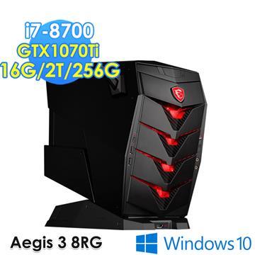 微星(MSI)Aegis 3 8RG 8代i7 GTX1070Ti 2TB+256G PCIe(M.2)电竞桌机(Aegis 3 8RG-037TW)