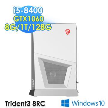 微星(MSI)Trident 3 Arctic 8RC 8代i5 GTX1060电竞桌机(Trident3Arctic8RC-217TW)