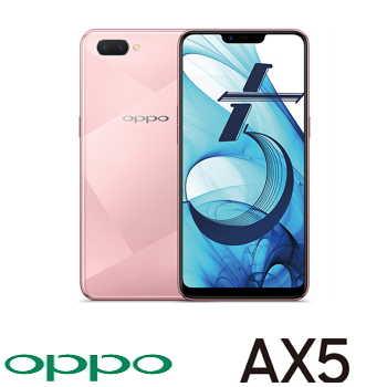 【3G / 64G】OPPO AX5 6.2吋大電量智慧型手機 - 粉鑽(CPH1805粉)