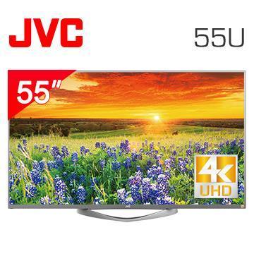 JVC 55型4K连网液晶显示器+视讯盒(55U)