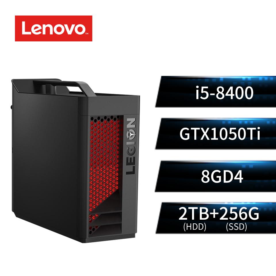 LENOVO IdeaCentre T530 8代i5 GTX1050Ti 2TB+256SSD 电竞主机(T530/90JL002DTV)