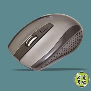 V-COOL 2.4G可切换办公商务无线鼠标(RF-BR09)