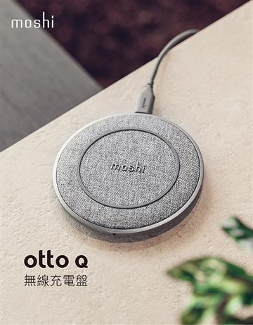 Moshi Otto Q 无线充电盘(99MO022211)