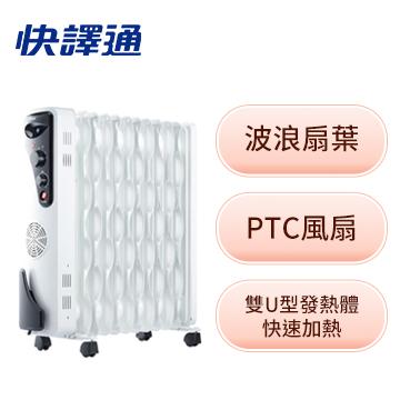 Abee 12叶片热浪型电暖器(POL-1202)