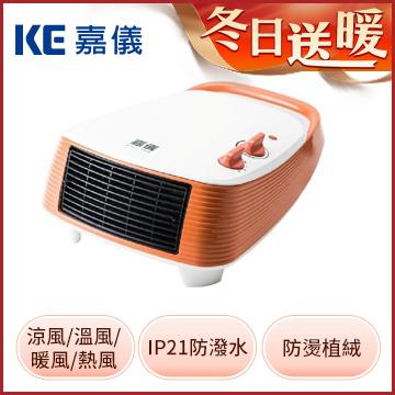 嘉仪陶瓷电暖器(KEP-360)