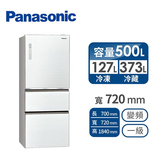 Panasonic 500公升玻璃三门变频冰箱(NR-C500NHGS-W(翡翠白))