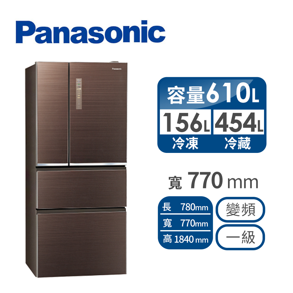 Panasonic 610公升玻璃四门变频冰箱(NR-D610NHGS-T(翡翠棕))