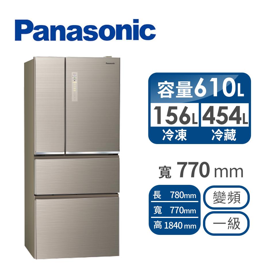 Panasonic 610公升玻璃四门变频冰箱(NR-D610NHGS-N(翡翠金))