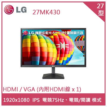 LG 27型IPS液晶显示器(27MK430H-B)