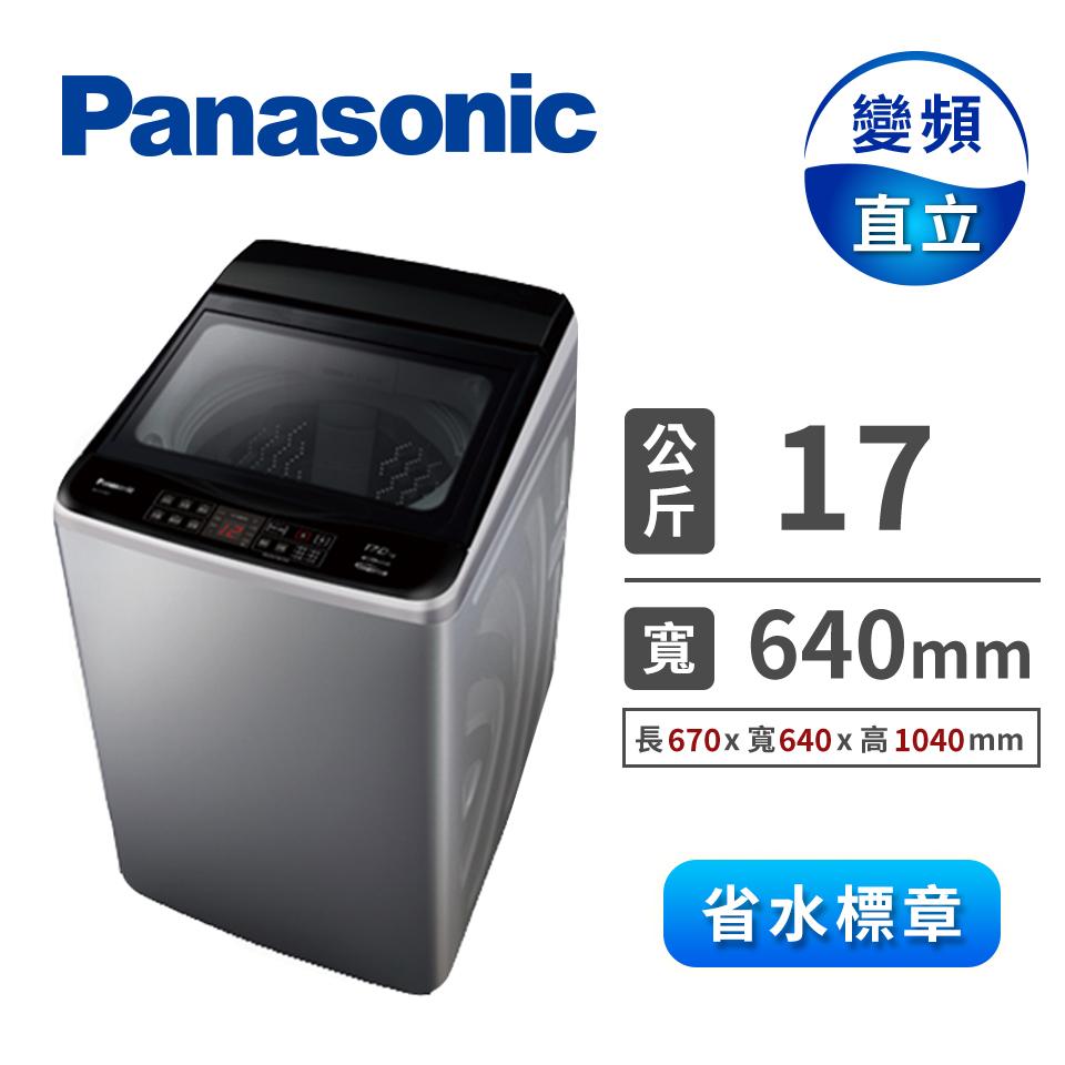 Panasonic 17公斤变频洗衣机(NA-V170GT-L(炫银灰))