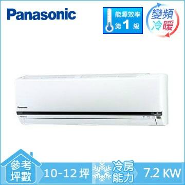 Panasonic 1对1变频冷暖空调(CU-K71BHA2)