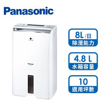 Panasonic 8L清净除湿机(F-Y16FH)