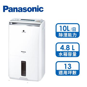 Panasonic 10L清净除湿机(F-Y20FH)