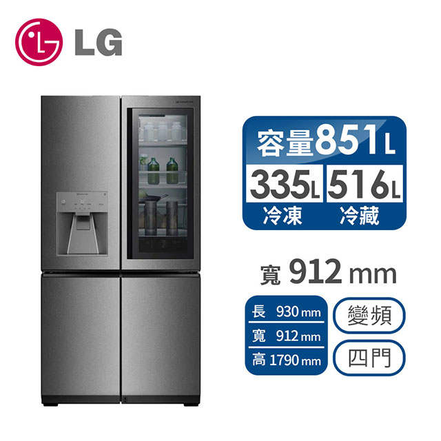LG 851公升敲敲看门中门冰箱(GR-DBFL88ST)