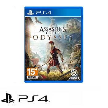 PS4 刺客教條 奧德賽 Assassin's Creed Odyssey - 中文版