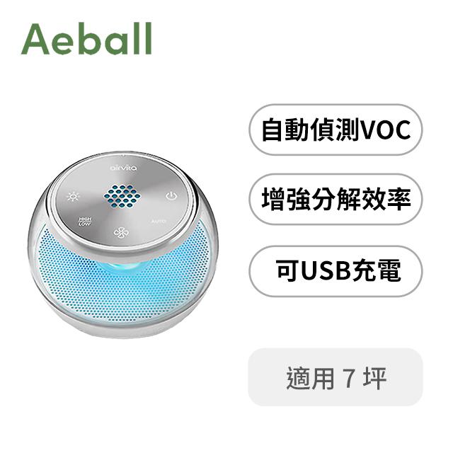 AEBALL 負離子空氣淨化機