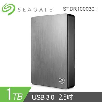 【1TB】Seagate 2.5吋 行動硬碟 BackupPlusSlim(銀)(STDR1000301)