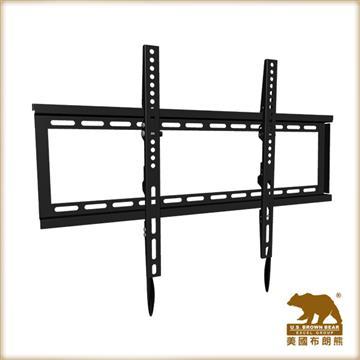 美國布朗熊牆板固定式電視壁掛架(WB-80F)