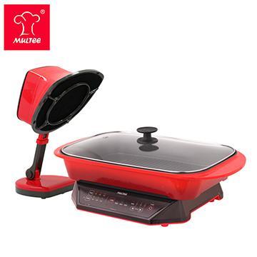 摩堤 旗舰欢乐无烟烧烤组(肋) 1300W 红(红A4L+黑F13+红抽PLUS)