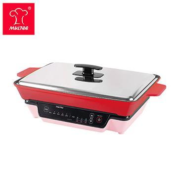 摩堤 IH铸铁烧烤组(平) 1200W 甜蜜粉红(A4粉+A4平红)