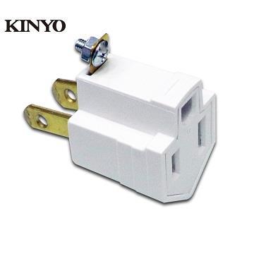 KINYO 3插轉2插轉接頭(J0-23)