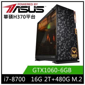 華碩平台【坦克鬥神】i7六核獨顯SSD電玩機(坦克鬥神)