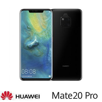 【6G / 128G】Huawei 華為 Mate 20 Pro 6.4吋萊卡智慧型手機 - 亮黑色(Mate 20 Pro 黑)