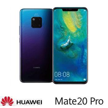 【6G / 128G】Huawei 華為 Mate 20 Pro 6.4吋萊卡智慧型手機 - 極光色(Mate 20 Pro 極光)