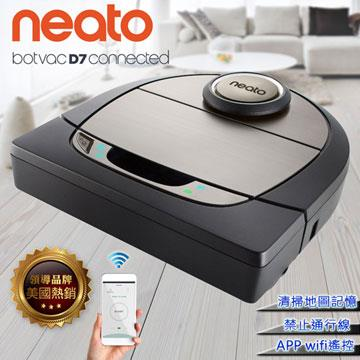 Neato Botvac D7 Wifi 機器人吸塵器(D7)
