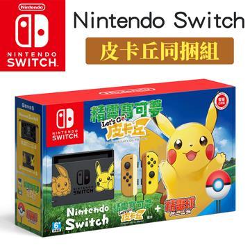 「加碼同捆組9」任天堂 Nintendo Switch 精靈寶可夢 Lets Go!皮卡丘()