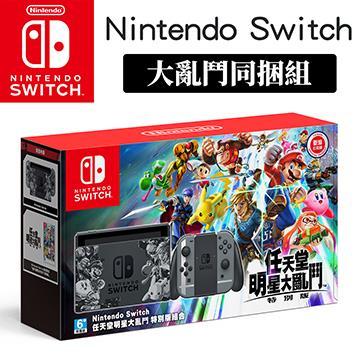 【主機遊戲同捆組】任天堂 Nintendo Switch 明星大亂鬥 特別版 同捆組()